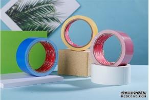 布基胶带,胶带厂家,文具胶带